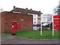 TQ4177 : Postbox on Rectory Field Crescent by Stephen Craven