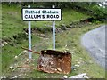 NG5846 : Calum MacLeod's Road, Raasay by Rude Health