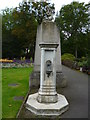 TQ2782 : Drinking fountain, St John's Wood Church Gardens, Wellington Road NW8 by R Sones