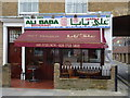 TQ2782 : Ali Baba, 32 Ivor Place NW1 by R Sones