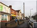 TA1231 : Shops on Holderness Road, Hull by Ian S