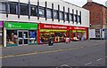 SO8376 : Charity shops at 26 & 27 Worcester Street, Kidderminster by P L Chadwick