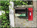 NT9046 : Postbox, Norham Station by Richard Webb