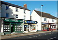 SO6303 : Three High Street premises, Lydney by John Grayson