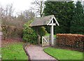 SO8275 : Entrance to the Senses Garden, Brinton Park, Sutton Road, Kidderminster by P L Chadwick