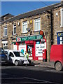 SE3025 : Post Office - Bradford Road by Betty Longbottom