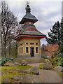 SD9303 : The Pagoda (observatory) Alexandra Park by David Dixon