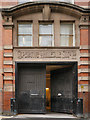 SJ8498 : Hanover Building, Side Entrance by David Dixon