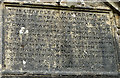 NY7801 : Inscription, St Mary's Church, Outhgill by Karl and Ali