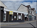 ST1599 : Bargoed & District Social Club by John Grayson