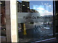 NH6645 : Gaelic greeting, McDonald's fast food restaurant, Inverness by Helena Hilton