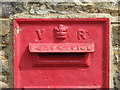NY7645 : Victorian postbox, Nentsberry - royal cipher and aperture by Mike Quinn