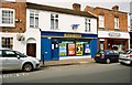 SO8171 : Blockbuster, 40 High Street, Stourport-on-Severn by P L Chadwick