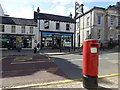 SD5192 : Post box, Kendal by Kenneth  Allen