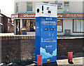 D1002 : E-car charge point, Ballymena by Albert Bridge