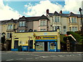ST1599 : JJ's Convenience Store, Bargoed by John Grayson