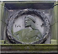 NJ9406 : Mercat Cross Panel: James II by Bill Harrison