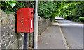D0902 : Letter box, Ballymena by Albert Bridge