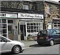 SE1643 : Village Bakery - Main Street by Betty Longbottom