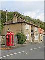 SE6279 : Old Post Office, Oswaldkirk by Pauline E