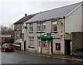 The post office is at 8 Pit Place, Cwmbach Road.