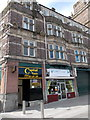 ST3188 : Cafe Cariad, Upper Dock Street, Newport by Jaggery