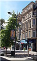 ST3188 : Brook Street in Commercial Street, Newport by Jaggery
