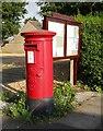 TF1606 : Post box and parish notice board, Peakirk by Paul Bryan