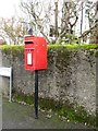 NY0830 : Post box, Brigham by Graham Robson
