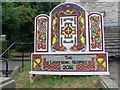 SK2168 : 2014 Well Dressing in South Church Street, Bakewell by David Hillas