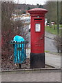 TQ4871 : Sidcup: postbox № DA14 309, St. James Way by Chris Downer