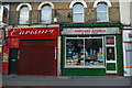 TQ3468 : Portland Aquaria and Pet Shop, Portland Road, South Norwood by Christopher Hilton