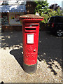 TG2008 : North Earlham Post Office George V Postbox by Adrian Cable