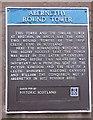 Photo of Brown plaque № 42483