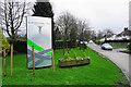 SJ9112 : Entrance to the Radbaston Campus of South Staffordshire College by Bill Boaden