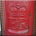 TL0830 : Cypher, Elizabeth II postbox outside Barton-le-Clay Post Office by JThomas