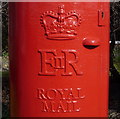 TL0831 : Cypher, Elizabeth II postbox on Bedford Road, Barton-le-Clay by JThomas