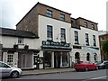 SN9584 : The former Public Rooms, Great Oak Street, Llanidloes by Christine Johnstone