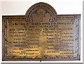 NY4367 : Church of St Cuthbert, Kirklinton - August 2016 (10) by TheTurfBurner