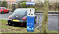 J3285 : E-car charging point, Mossley, Newtownabbey (December 2016) by Albert Bridge