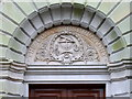 NS4764 : Lunette above the entrance of Coats Observatory, Paisley by Rudi Winter