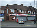SP0076 : Cofton Post Office by JThomas