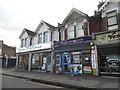 TQ4284 : Shops on High Street North, East Ham by David Howard