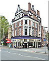 TQ3380 : Former historic Pub by Anthony O'Neil