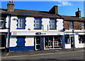 SJ2977 : To Be Trading shop, Neston by Jaggery