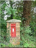 SO9337 : Post Box, Westmancote by Dave Bushell