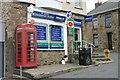 SW5535 : The post office by Ken Ballinger