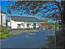 SX1595 : Village Stores, Higher Crackington by Clive Perrin