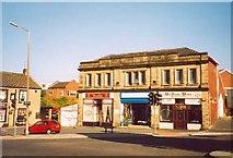 SE2617 : Former Co-op shop, Middlestown, Sitlington by Humphrey Bolton