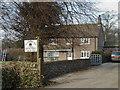 SJ8868 : Shellow Farm, Gawsworth by Rog Frost